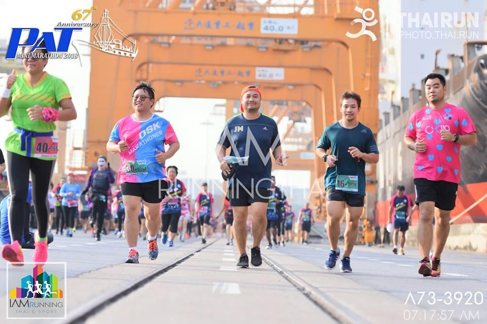 PAT MINI MARATHON 2018 By IAMRunningThai & Sport ชุดที่ 7 ...